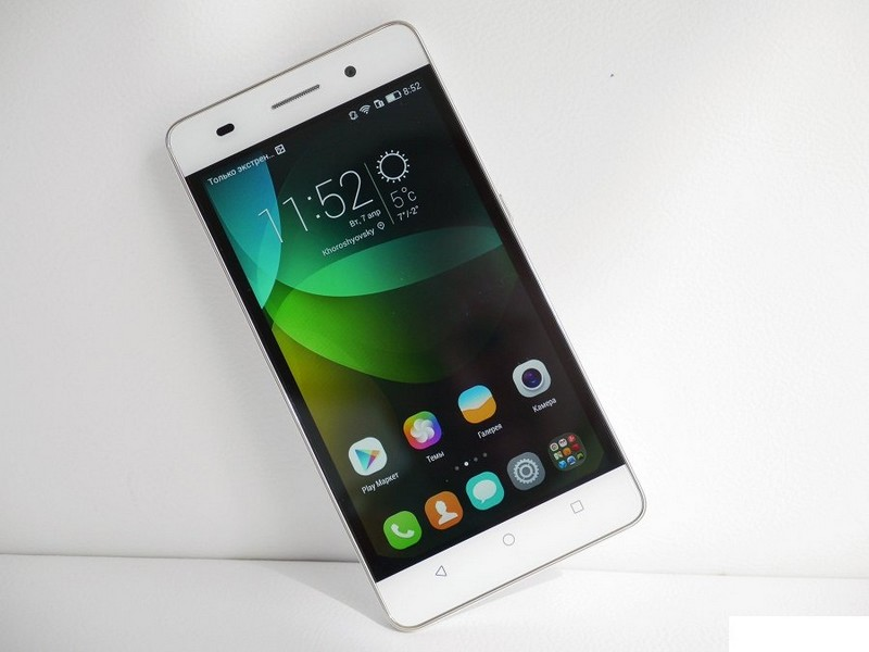 Huawei G Play Mini Dual Sim